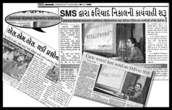 BMC's Success Story in SMS Based Complaint Response System